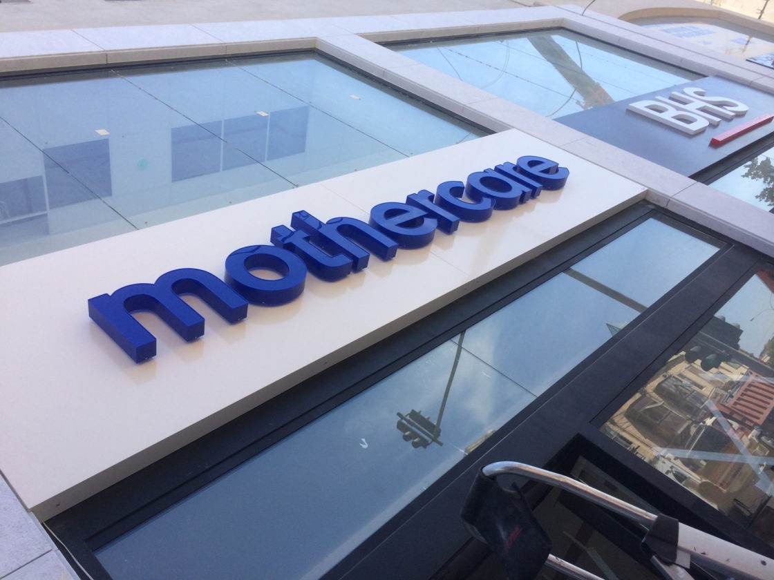 mothercare (1)